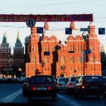 Entrance to Red Square -- notice 850th Anniversary festival banners.